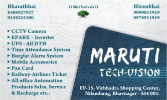 Maruti Tech-Vision
