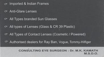 Eyeline Optic