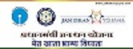State Bank of India- Customer Service Provider