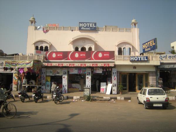 Hotel Marwal