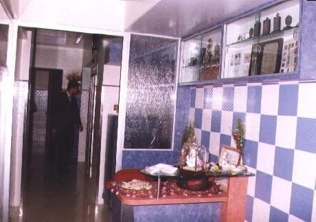 Aashish Nursing Home