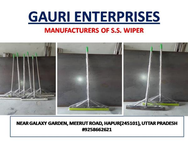 gauri enterprises