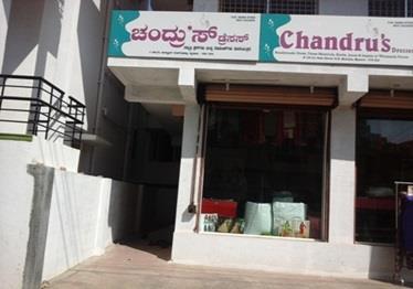 Chandru'S Dresses