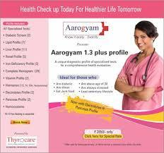 Thyrocare Diabetes Checkup @Rs 299 only