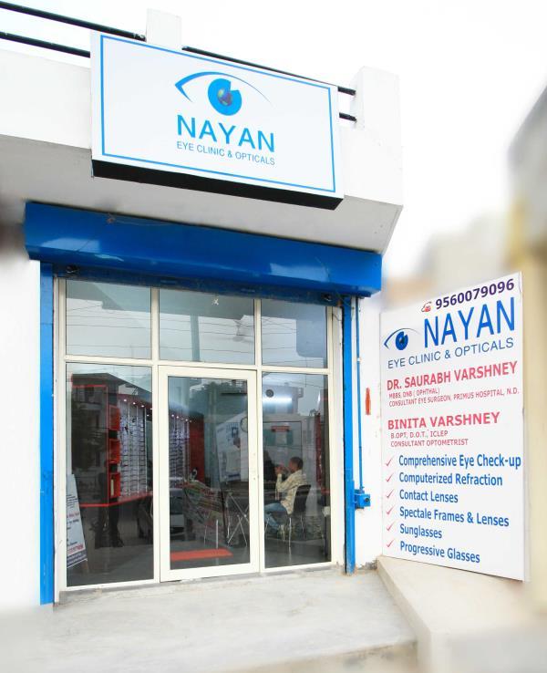 Nayan Eye Clinic & Opticals
