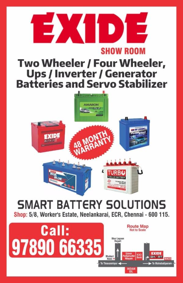 Smart Battery Solutions