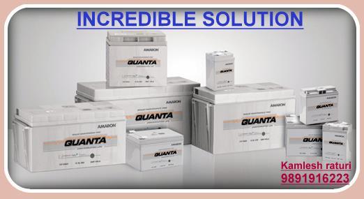 Incredible Solution - Emerson / Microtek / Delta / APC & KVA POWER Online UPS & SMF Exide/Quanta Battery Dealer