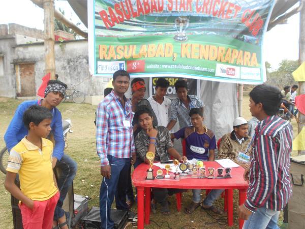 Welcome To  Rasulabad Cricket Team