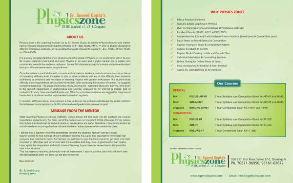 Suneel Gupta's Physic Zone