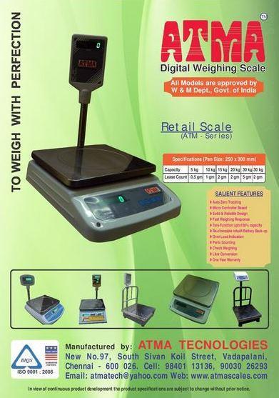 ATMA Technologies