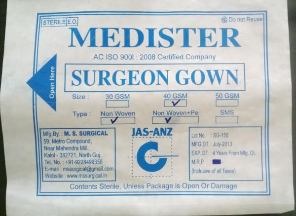 M S SURGICAL - AHMEDABAD