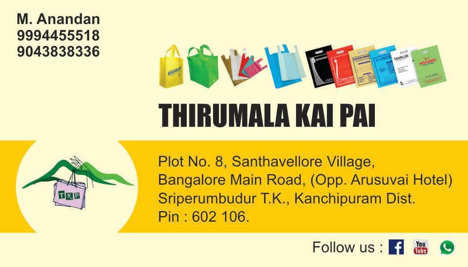 Thirumala Kai Pai company