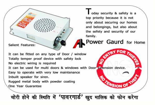 Aplus Smart & Secure