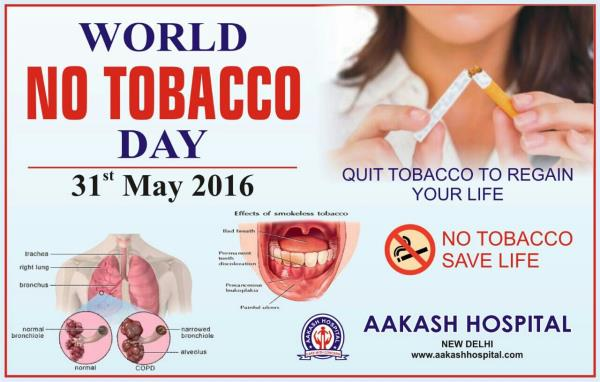 Aakash Hospital - Care with Concern