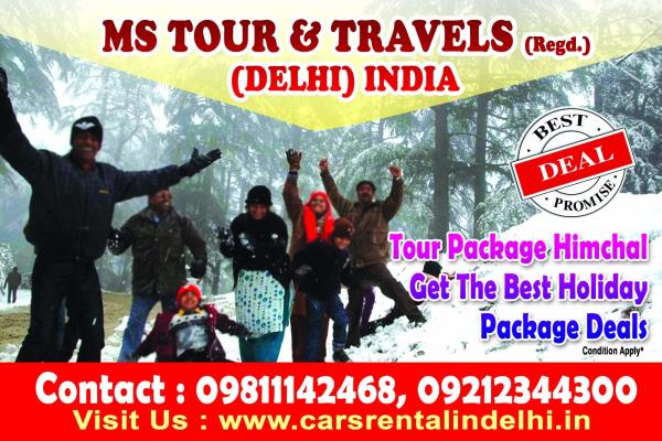 M.S Tour And Travels (Regd.)