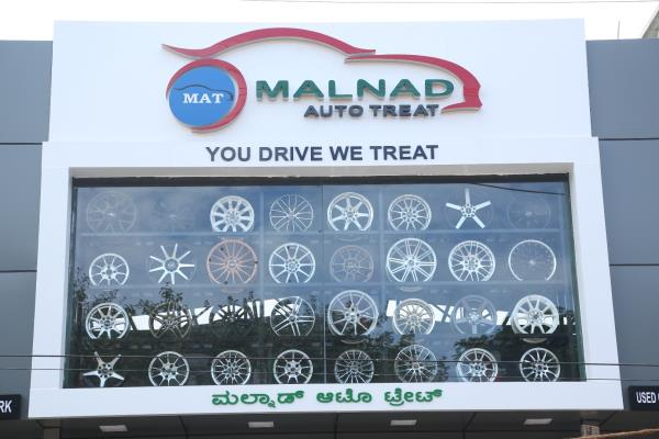 Malnad Auto Treat