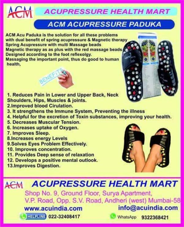 Acupressure Health Care Mart