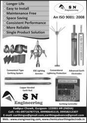 SN Engineering - 999