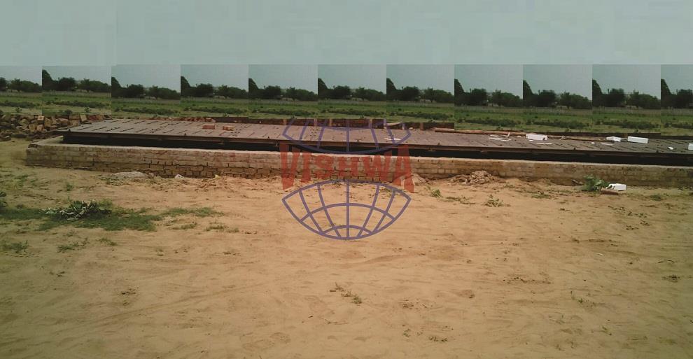 Vishwa Weighing System