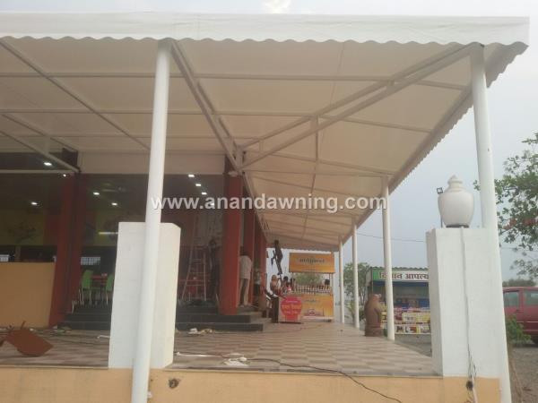 Anand Awning Industr