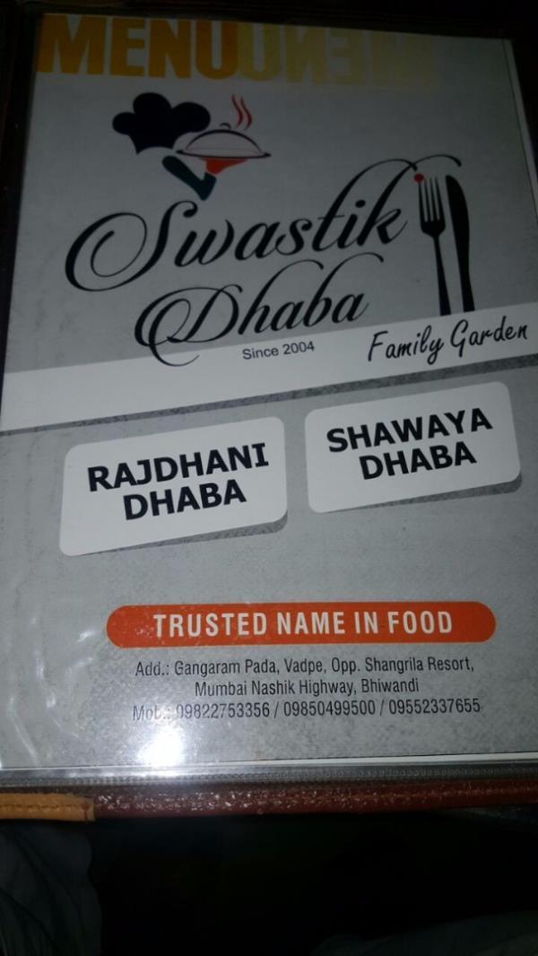 Swastik Dhaba