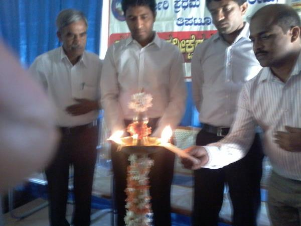Spardhamithra IAS Coaching centre