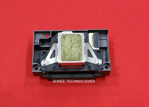 Shree Technologies