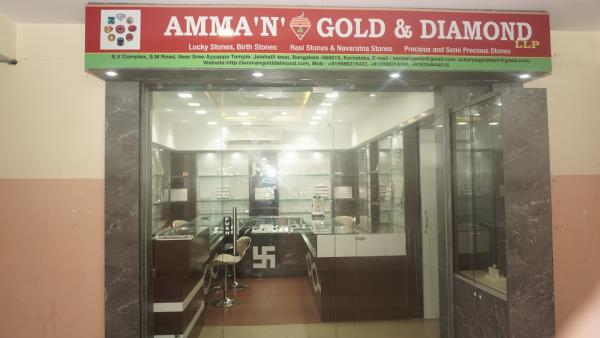 AMMA'N' GOLD & DIAMO