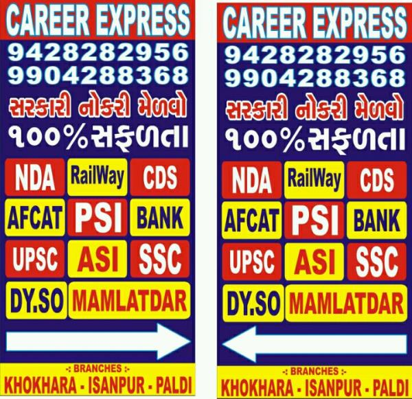Career Express. CALL - 08033016382