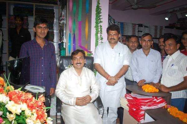 Pandit Mukesh Bhardwaj