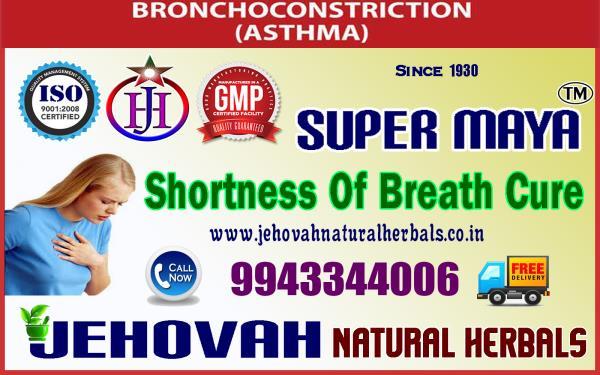 Jehovah Natural Herbals