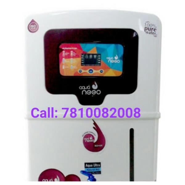 AQUA MAJESTIC TECHNOLOGIES 9787120409, 7810082008