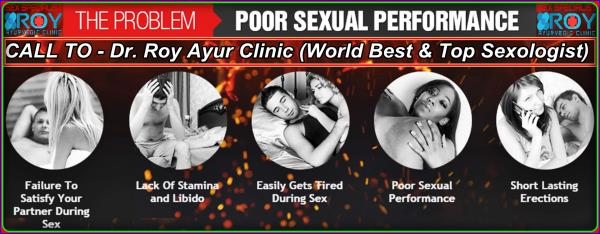 Dr. Roy Ayur Clinic (World Best & Top Sexologist) # 09838198529