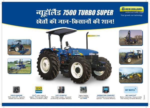 Sunrise Farm Equipments