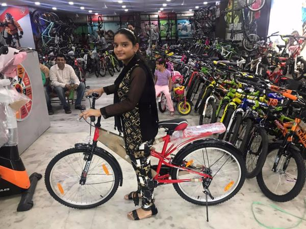 Dadi Bicycle Pvt. Ltd