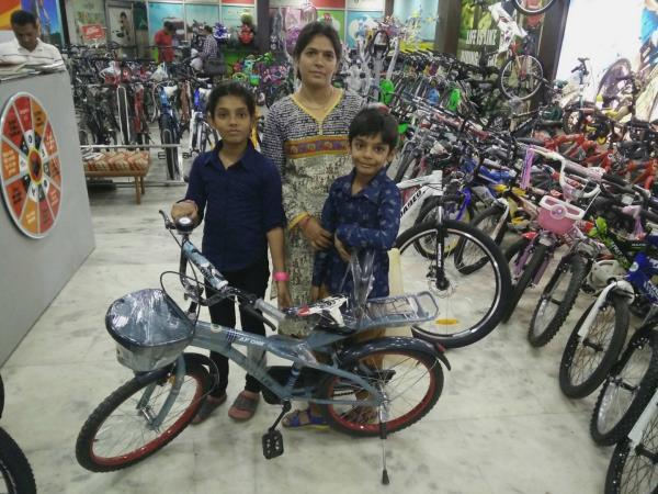 Dadi Bicycle Pvt. Ltd