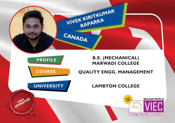 PATEL EDUCATION ABROAD CENTER( VIEC RAJKOT )