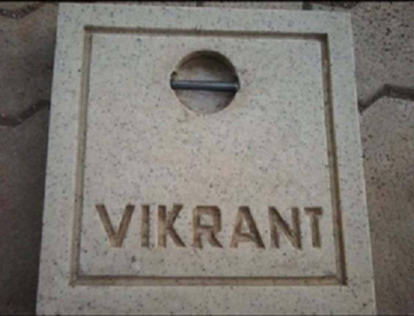 VIKRANT REINFORCED PRODUCTS