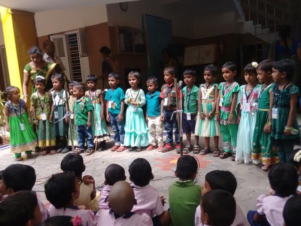 AMUDHAM MATRICULATION HR SEC SCHOOL