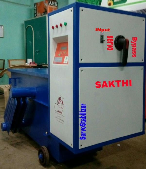 SAKTHI ELECTRICAL CO