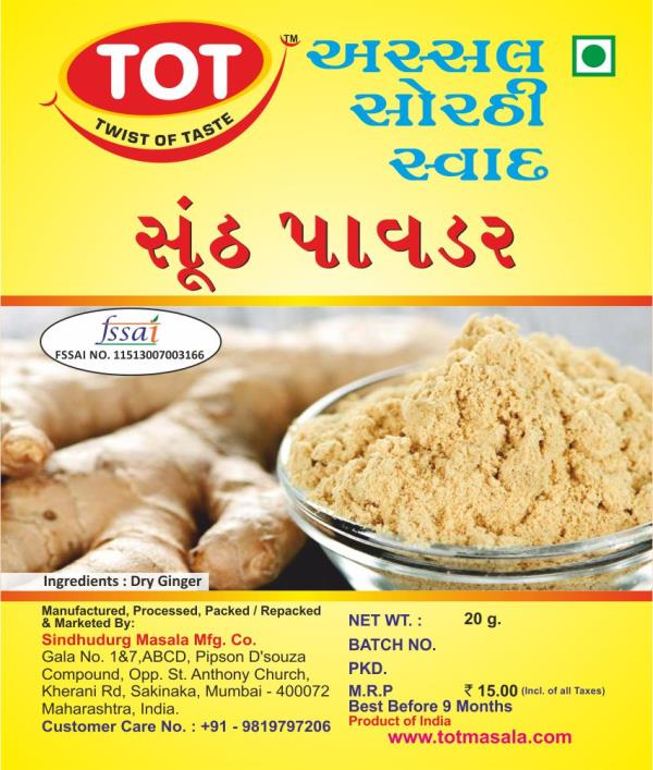 SINDHUDURG MASALA MFG.CO.(TOT )