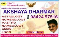 AKSHAYA DHARMAR (AD Numerology)