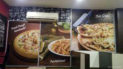 JP Ads Signboards