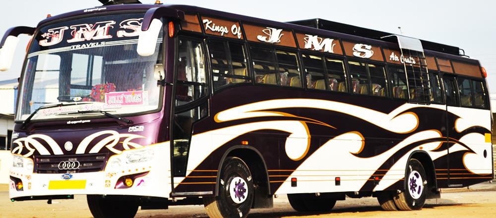 Maaruti Coach Builders Private Limited