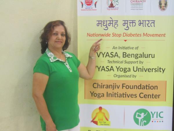 Chiranjiv Foundation