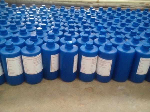 Vasu Chemical Industries