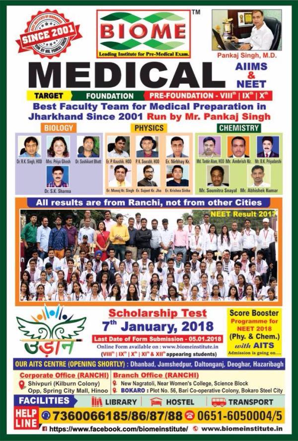 BIOME MEDICAL INSTIT