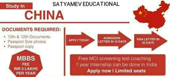 SATYAMEV EDUCATIONAL SERVICES | 08033016133