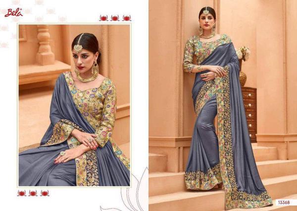 Surya Impex - +91904