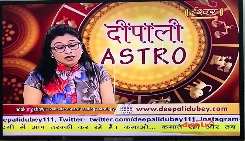 Deepali Astro